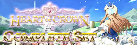 Heart of Crown PC Complete Set