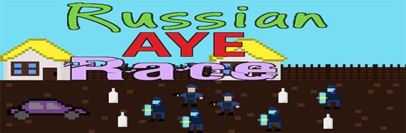 Russian AYE Race - 228 Edition