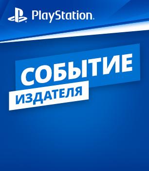 spotlight_image_russian.jpg?t=1632439365