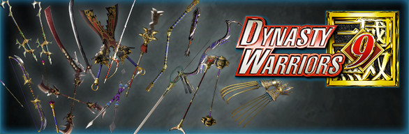 DYNASTY WARRIORS 9 Special Weapon Edition / 真・三國無双8 追加武器エディション