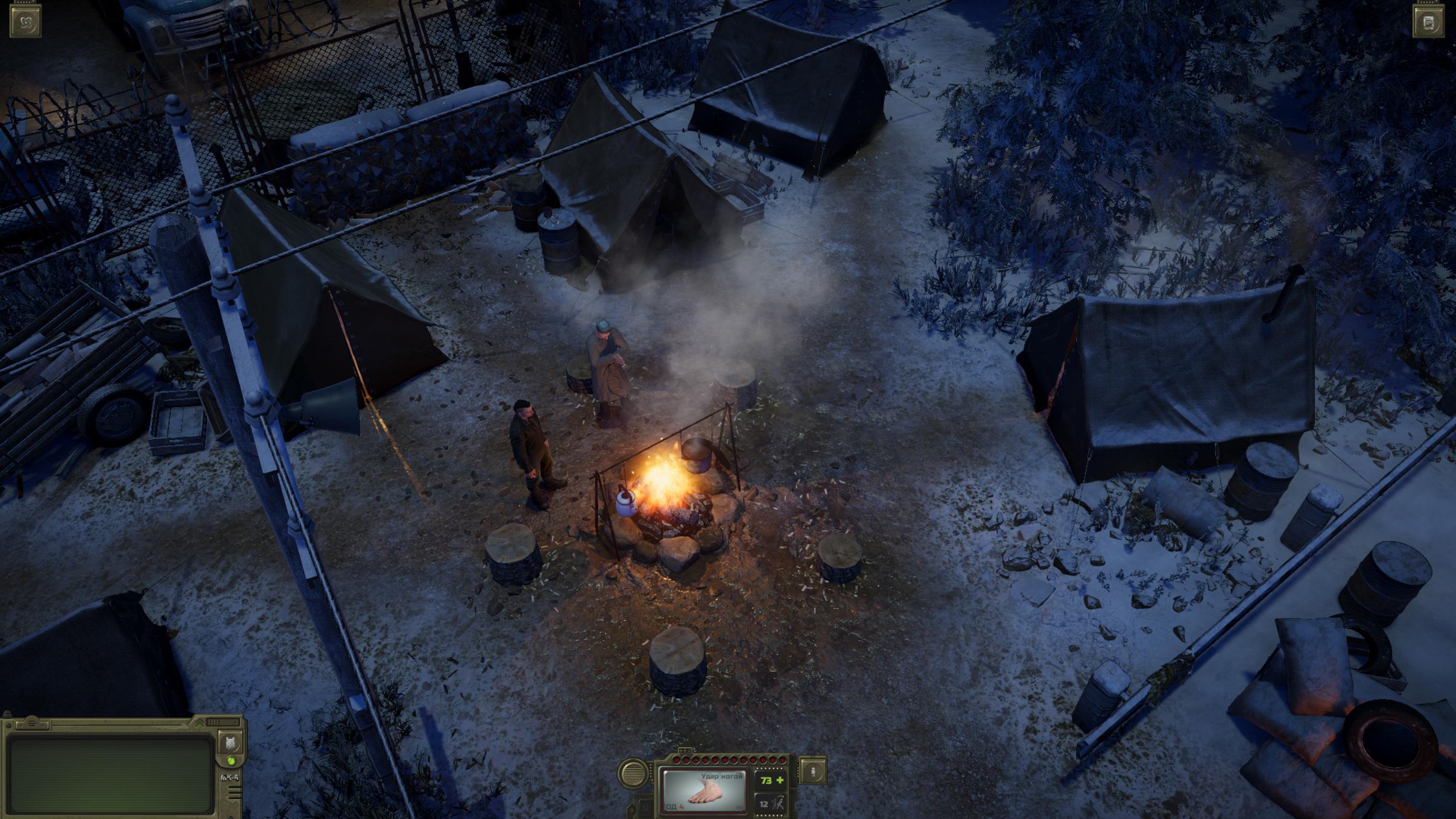 407b9fa74cebb786fea2560fb85fdc5fc97df235 | RPG Jeuxvidéo