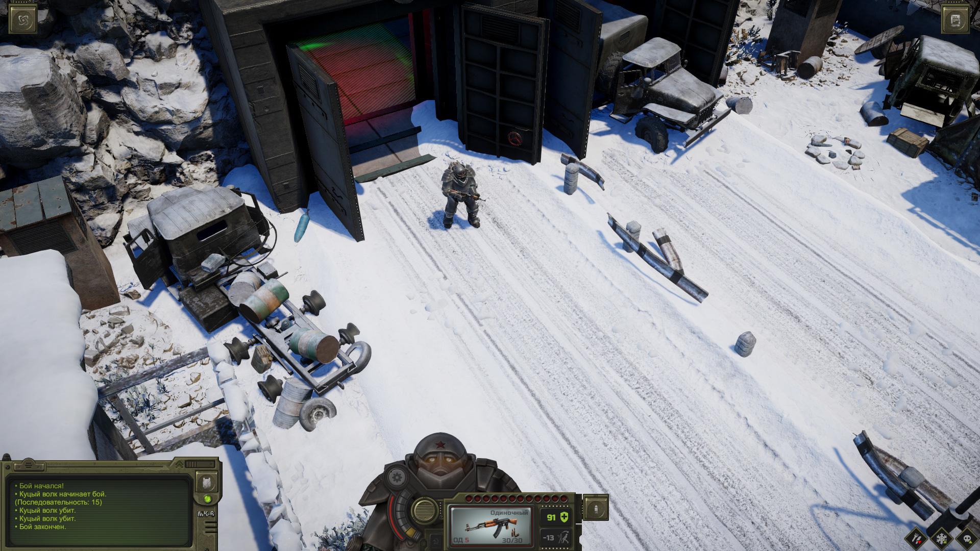 5b974852b15087cc9a111dd81083a9cf0a1adf41 | RPG Jeuxvidéo