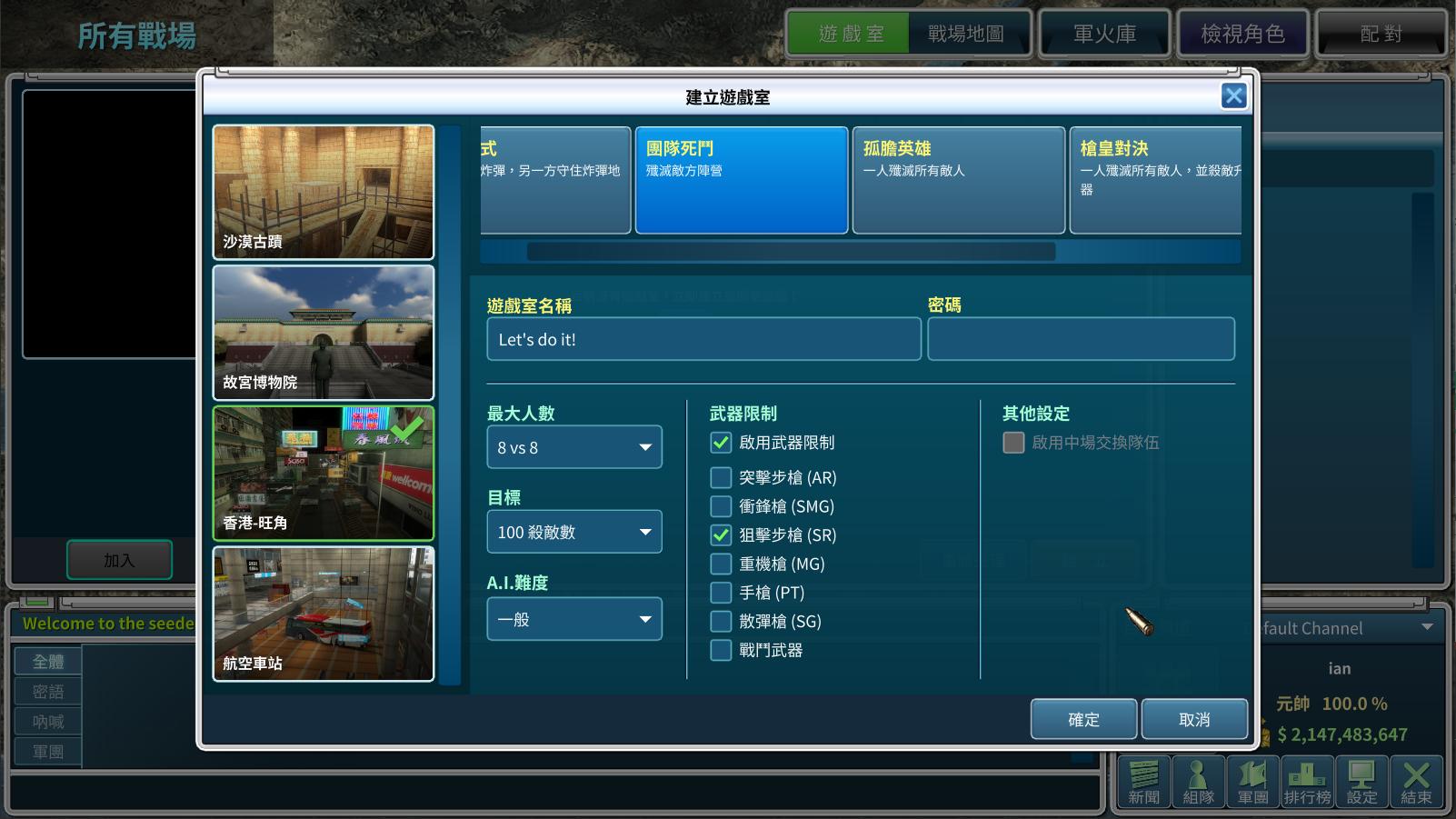 HEAT REBORN 遊戲開發進度更新